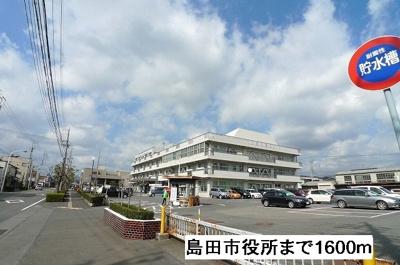 島田市役所まで1600m