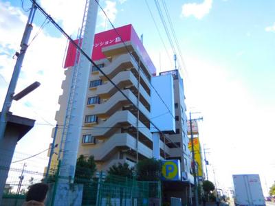 【外観】野田マンションⅢ