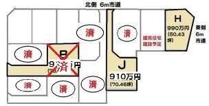 【区画図】ヒルズガーデン牛久田宮