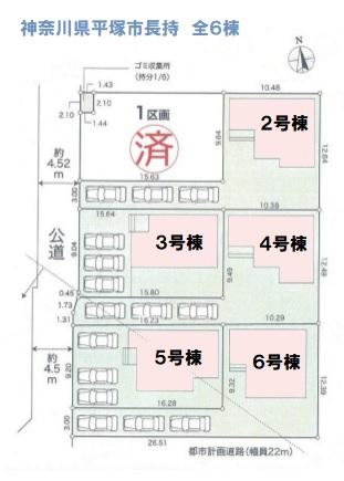 全6棟新築戸建 全棟カースペース3台可能です◎