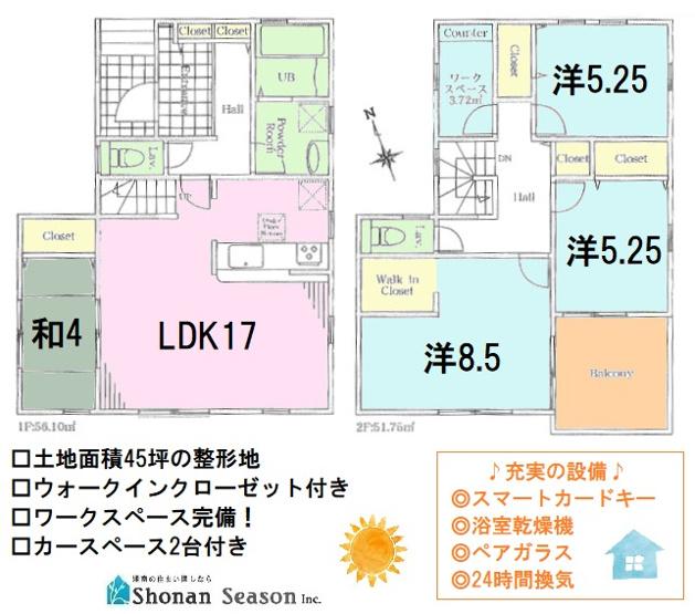 LDKは17帖、隣接した和室を併せると21帖と大空間に。ワークスペースにはカウンターをつけてテレワークの準備は万端です◎かさばる荷物や季節家電も収納しやすいWIC付きで嬉しいポイント。