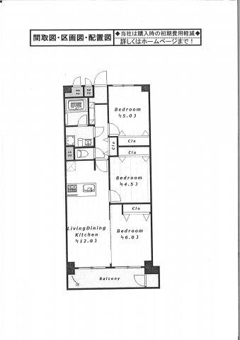 ◇仲介手数料無料です◇ 市川パークハウスA棟 市川南3丁目 高層階の明るいお部屋です!