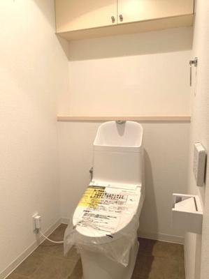 【トイレ】ロイヤルヒルズ舞子