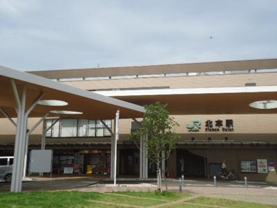 北本駅(JR 高崎線)まで2,200m