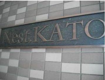 【その他】Nest・KATO