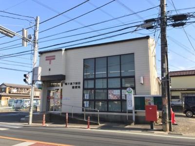 鶴ヶ島下新田郵便局まで90m