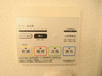 【浴室】オルテンシアⅠ