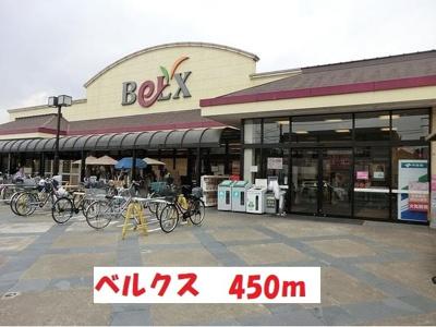 【その他】ラフォーレ古ヶ崎