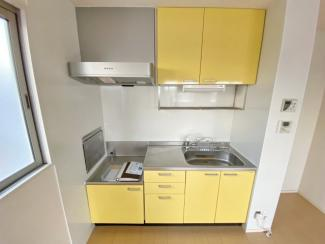 【キッチン】カサ フェンテB
