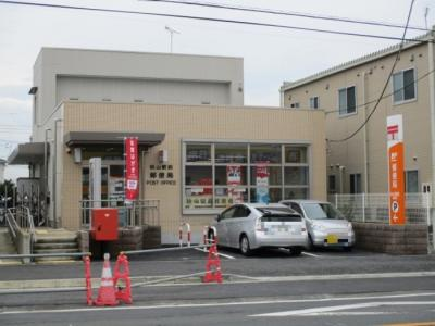 秋山駅前郵便局(1277m)