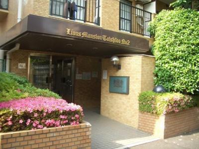 【エントランス】ライオンズマンション太子堂第2 南向き 室内洗濯機置場 光ファイバー