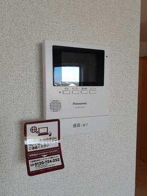 【セキュリティ】REN Ⅴ