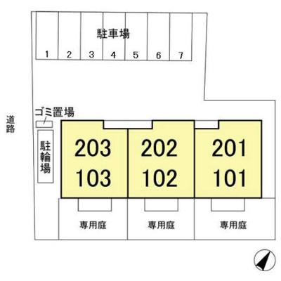 【区画図】パークス中野台