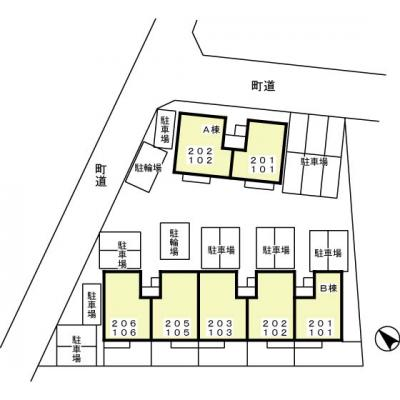 マツモトキヨシ五香店