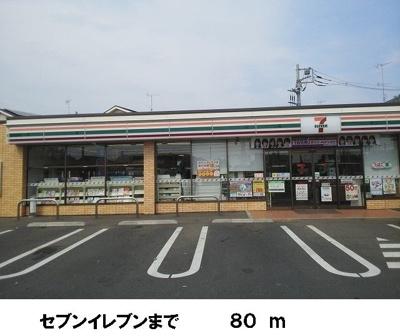 【その他】アーバンモール