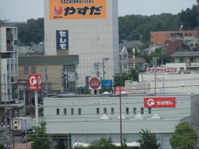 千葉銀行 南流山支店
