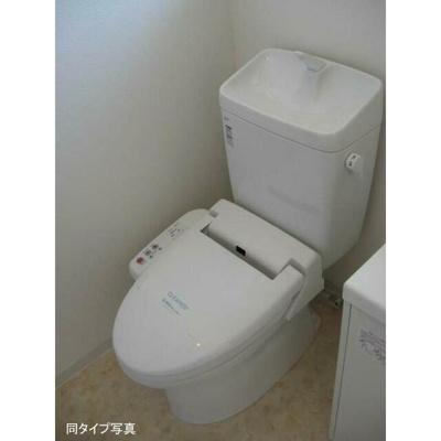 【トイレ】コンフォリア早稲田