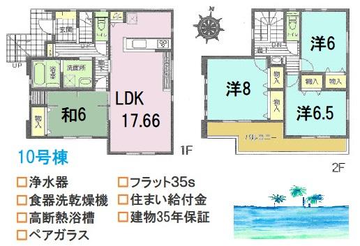 全居室6以上のゆとりある間取り。リビングにはテレワークにも嬉しいカウンター付き。各部屋には収納スペースがあるので、使い勝手が良い間取りとなっておりますよ。