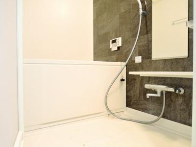 【浴室】グランブルー高槻
