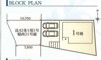 【区画図】秦野市堀西 新築戸建 1号棟