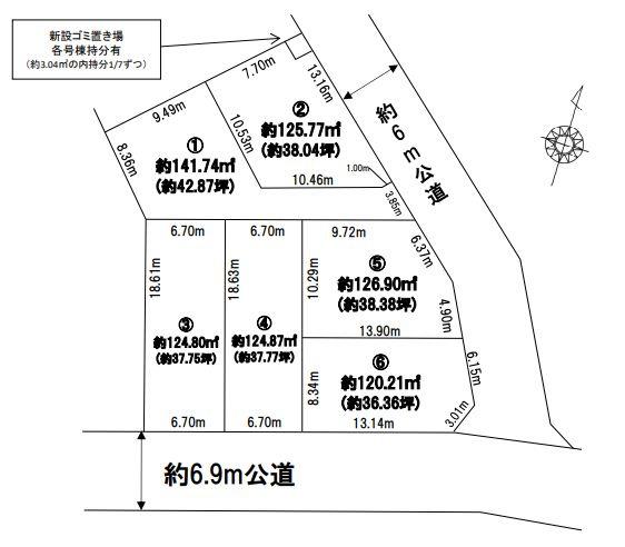 【土地図】草加市手代3丁目 建築条件なし売地 全6区画