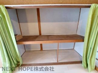 1階洋室4.5帖の収納です!たくさんの収納ができるので室内を有効に使用していただけます(^^)