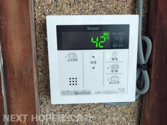 給湯器有り♪温度設定ができます!!