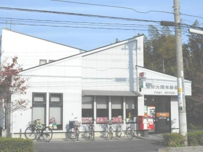 浦和大間木郵便局(1075m)