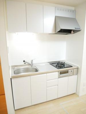 【キッチン】メゾンプラシードH