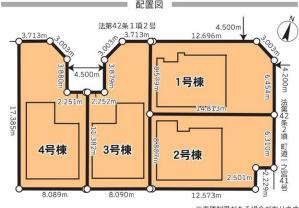 【区画図】高座郡寒川町全4棟 新築戸建 4号棟