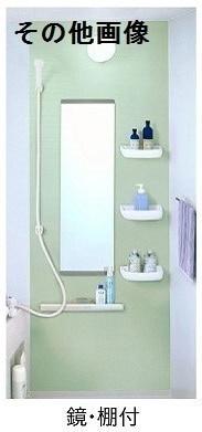 【浴室】ベルク