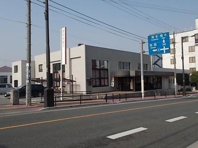 熊本銀行 玉名支店まで1700m