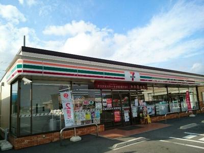 セブンイレブン藤岡芦田町店まで350m