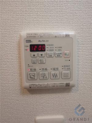 【設備】アドバンス大阪ドーム前アヴェニール