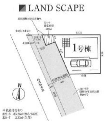 【区画図】新築戸建て さいたま市中央区新中里第16期