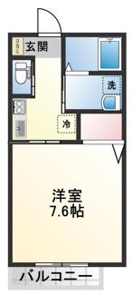 SEKISUI RESIDENCE