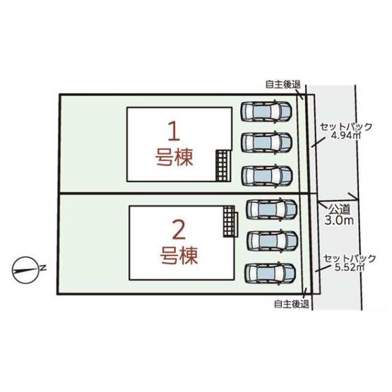 【区画図】大和高田市野口3期 新築(全2棟)2号棟
