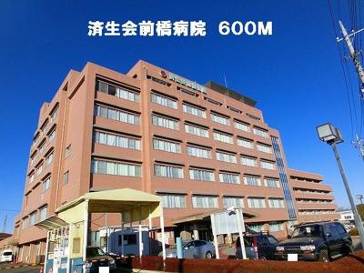 済生会前橋病院まで600m