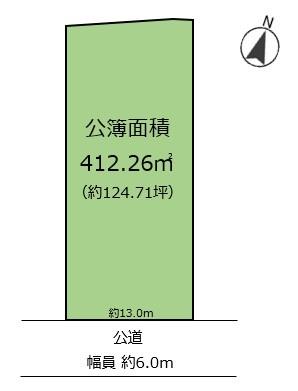 【区画図】岡本7丁目 岡本桜坂42号地 売土地