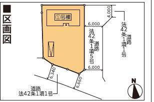 【区画図】新築建売 遠野市早瀬町第1 1号棟