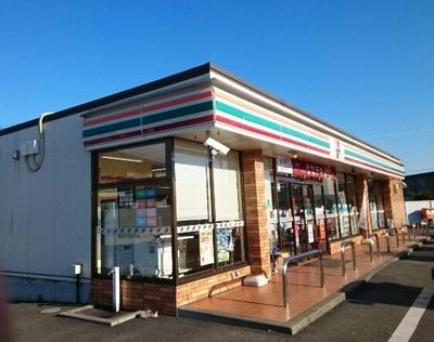 セブンイレブン筑縄町店まで200m