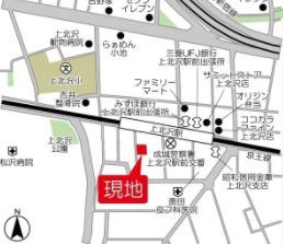 Qualista上北沢