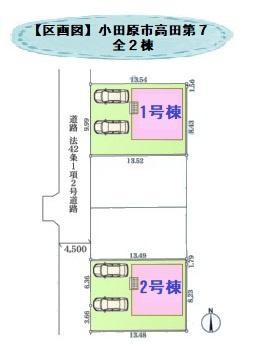 西側4.5メートル公道に接道。駐車スペースは出し入れスムーズな並列で2台分ございます。JR御殿場線「下曽我」駅まで徒歩23分の立地になります。