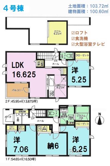 【宅地4】 103.72㎡(31.37坪)  人気の湘南エリアでマイホームを計画しませんか。お気軽にお問合せ下さいませ。