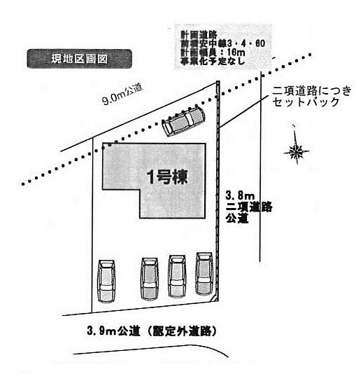 【区画図】高崎市三ツ寺町新築住宅