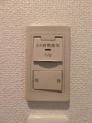 【設備】コンフォートタイム大森