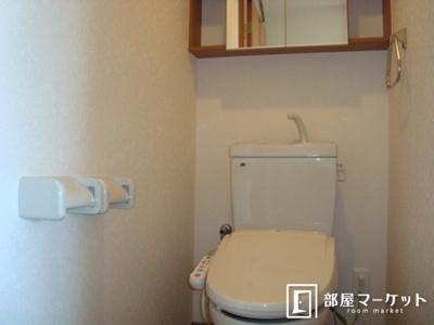 【トイレ】フィオーレ光ヶ丘