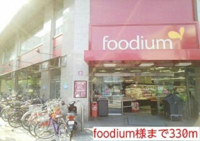 foodium様まで330m