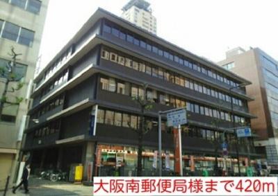 大阪南郵便局様まで420m