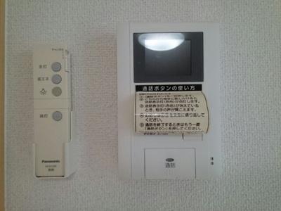 【その他】メゾン ド 南光Ⅱ